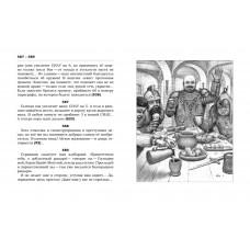 Вереница миров, или Выводы из закона Мерфи (уценённый товар)